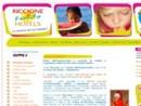 Alimentazione dei bambini, come educare i bambini ad una sana e nutriente dieta quotidiana.