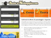 È online il nuovo motore di ricerca per l'autonoleggio!