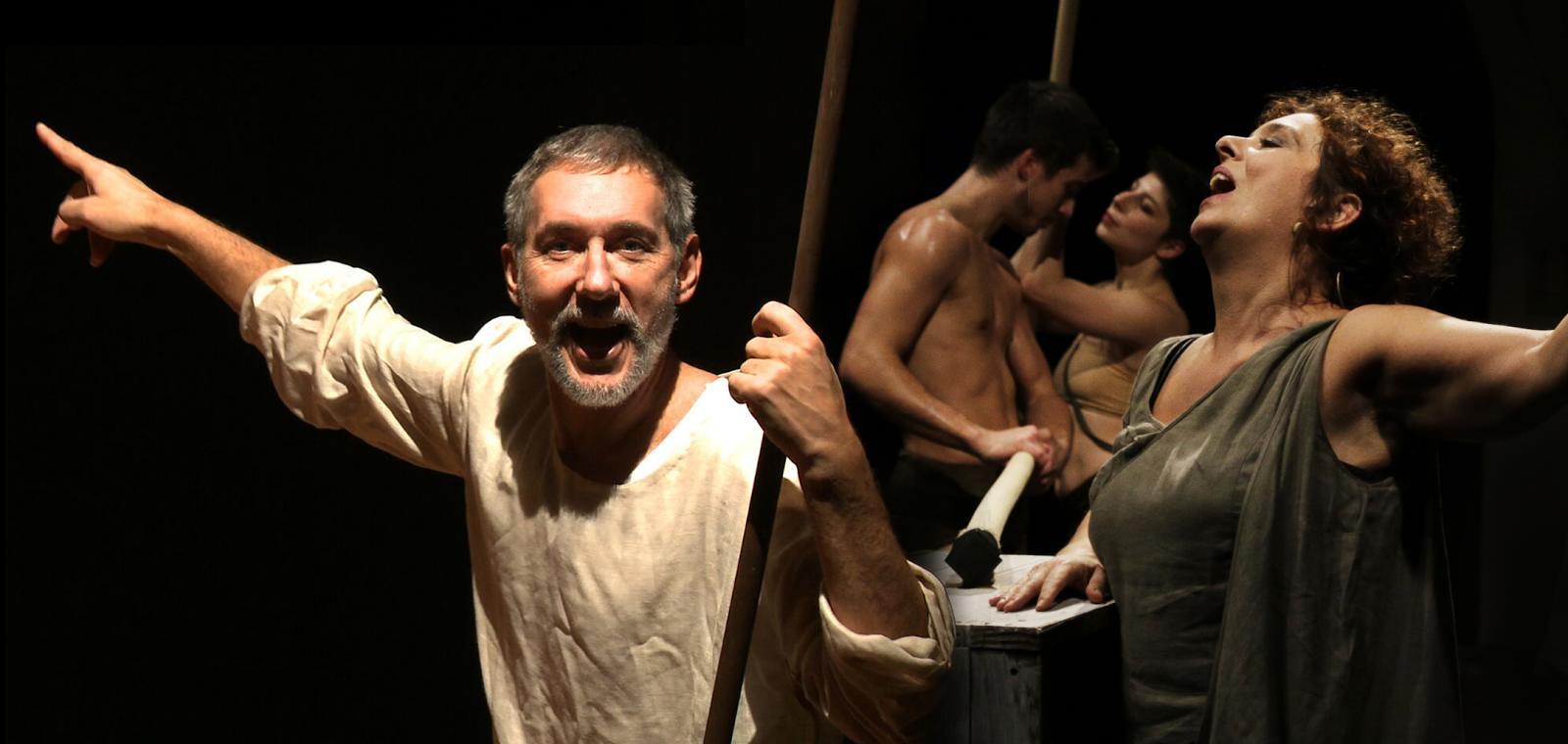 TAU , Teatri Antichi Uniti 2017 - XIX edizione.