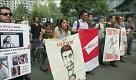 Messico: migliaia di persone in strada dopo luccisione del giornalista - La Repubblica