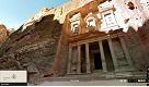 Google Street View in Giordania: lo spettacolo di Petra - La Repubblica